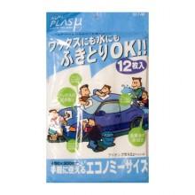 Aion Wiping Cloth 12 Sheets - Полотенца для удаления воды и полировки кузова, 12шт