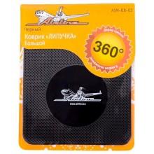 Коврик на приборную панель Airline, липучка, 160х138mm