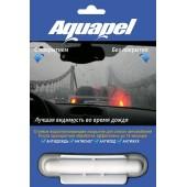 Aquapel - антидождь для стекол