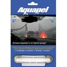 Aquapel - антидождь для стекол (оптом, от 10 шт)