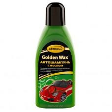 Автошампунь Astrohim с воском, серия Golden Wax 500 мл