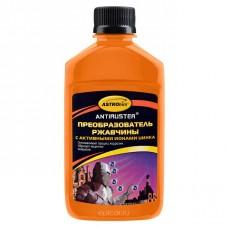 Преобразователь ржавчины Astrohim с активными ионами цинка, серия Antiruster, 250 мл