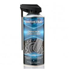 Смазка силиконовая Astrohim Synthetium, аэрозоль 520 мл