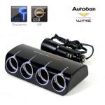 Wine USB & Four Way Socket With Led - Разветвитель прикуривателя на 4 гнезда + USB