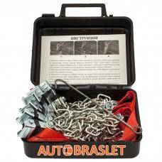 Autobraslet - браслеты противоскольжения цепные двухрядные 6шт