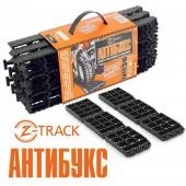 Антибукс Z-TRACK - противобуксовочные ленты
