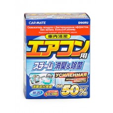 Airconditionar deodorant steam - Дымовая шашка устранитель неприятных запахов усиленный +50%, 40ml