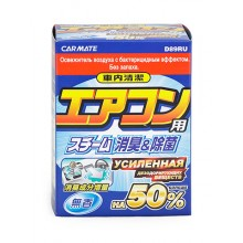 Airconditionar deodorant steam - устранитель неприятных запахов усиленный +50%, 20ml