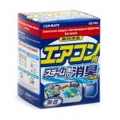 Airconditionar deodorant steam - устранитель неприятных запахов 20ml