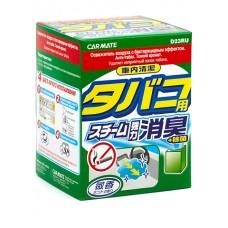 Cigarette deodorant steam type - Дымовая шашка устранитель запаха табака 20ml