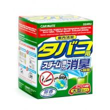 Cigarette deodorant steam type - устранитель запаха табака 40ml