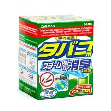 Cigarette deodorant steam type - Дымовая шашка устранитель запаха табака 40ml