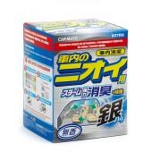 Deodorant steam Type AG - устранитель неприятных запахов с ионами серебра 20ml