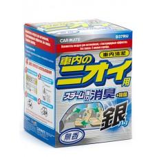 Deodorant steam Type AG - Дымовая шашка устранитель неприятных запахов с ионами серебра 20ml