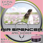 Ароматизатор Eikosha, Air Spencer - April Shower - Апрельский дождь A-71
