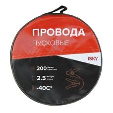 Провода прикуривания iSky, 200 Амп., 2,5 м, в сумке