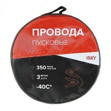 Провода прикуривания iSky, 350 Амп., 3 м, в сумке