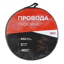 Провода прикуривания iSky, 450 Амп., 3 м, в сумке
