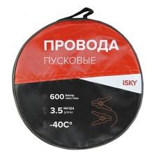 Провода прикуривания iSky, 600 Амп., 3,5 м, в сумке