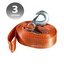 Трос буксировочный iSky, 3 т, 5 м, в сумке