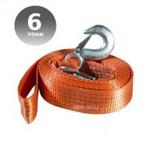 Трос буксировочный iSky, 6 т, 6 м, в сумке