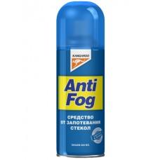 Antifog - антизапотеватель стекол 220ml