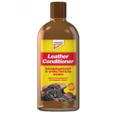 Leather conditioner - кондиционер и очиститель кожи 300ml