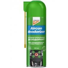 Aircon - антибактериальный спрей очиститель кондиционера 330ml