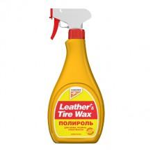 Leather & Tire Wax - Полироль универсальный (кожа, резина, пластик) 500ml