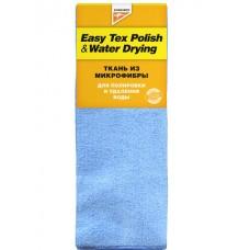 Easy Tex Polish, water-drying - Ткань из микрофибры для полировки и удаления воды 60х40 см