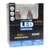 H11 (H8, H16) LED 12V 15W 6500K светодиодные лампы Koito LED WhiteBeam P215KWT, 2 шт