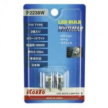 Лампы светодиодные для габаритов Koito W5W WhiteBeam P2238W, 12V LED T10 6000K, 2 шт