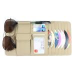 Органайзер - мульти карман на козырек автомобиля (+ для CD-дисков), натуральная кожа, бежевый