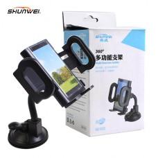 Shunwei SD-1121 - Автомобильный держатель телефона с креплением на стекло и торпеду, на гибкой штанге