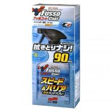 Fusso Coat S&B Hand Spray - полироль-покрытие на 3 мес для светлых авто 400ml