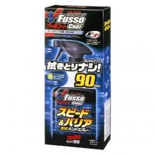 Fusso Coat S&B Hand Spray - полироль-покрытие на 3 мес для темных авто 400ml