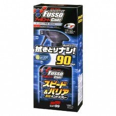 Fusso Coat S&B Hand Spray - полироль-покрытие на 3 мес (спрей) 400ml