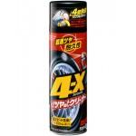 4-X Tire Cleaner - мощный очиститель и чернитель шин 470ml
