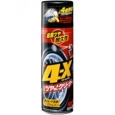 4-X Tire Cleaner - мощный очиститель шин 470ml