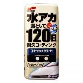 Coating & Cleaning Liquid Wax WH&WP - очищающая полироль-покрытие для светлых авто 500ml
