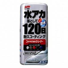 Coating & Cleaning Liquid Wax SL&DK - очищающая полироль-покрытие для темных авто 500ml