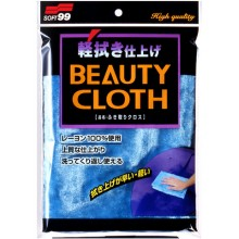 Wipe Cloth Blue - ткань для полировки автомобиля