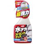 Stain Cleaner Spray - очиститель кузова и пластика 500ml