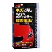 Color Evolution Red - полироль цветовосстанавливающая  для красных авто 100ml
