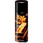 Leather Seat Cleaner - Очиститель натуральной и синтетической кожи, мусс 300ml