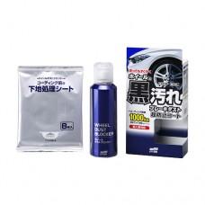 Wheel Dust Blocker - Покрытие для автомобильных дисков 200ml