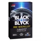 Black Black Hard Coat for Tire - защитное покрытие шин 110ml
