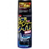 Leather & Tire Wax - универсальный полироль кожи, резины, пластика 420ml