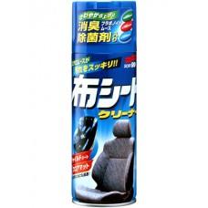 Fabric Seat Cleaner - Очиститель обивки сидений пенный антибактериальный 420ml