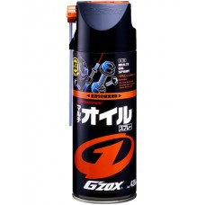 Mutli Oil Spray G'zox - проникающая смазка жидкий ключ 420ml